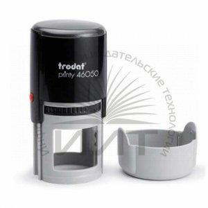 Изготовление печатей на автоматической оснастке Trodat 50 мм.