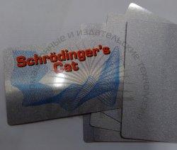 Металлическая визитная карточка